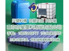 国内专业塑料桶生产厂家