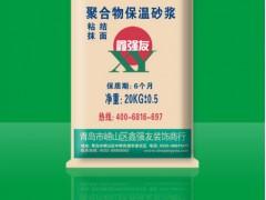 聚合物粘结砂浆20KG