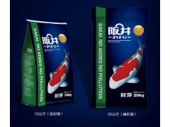 阪井鱼食(胚芽)