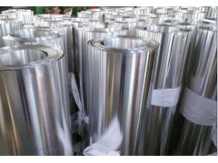 电厂专用小铝卷
