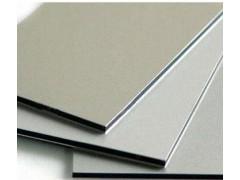 铝塑复合板用铝板