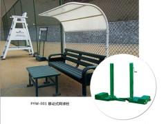 PYW-001 移动式网球柱
