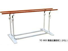 TC-003 高级比赛双杠(少儿)
