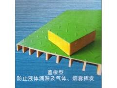 盖板型格栅