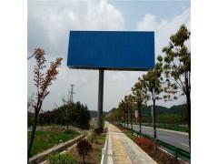 角网钢架单立柱广告牌