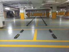 地下车库环氧地坪