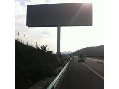 高速广告安装