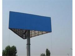 网架广告牌地址