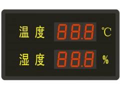 温湿度电子看板