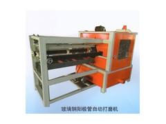 玻璃钢阳极管自动打磨机