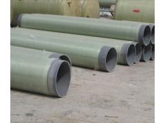 PVC玻璃钢复合管道